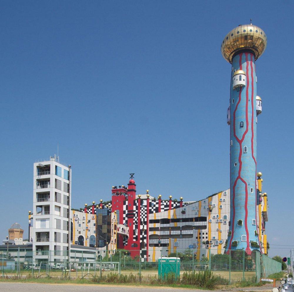 Maishima Waste Treatment Center in Osaka